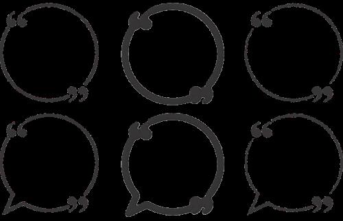 citata,burbulas,ratas,kalbėti,tekstas,komentuoti,kalba,pranešimas,pastaba,žodis,rėmas,ženklas,elementas,piktogramos įrašas,diskusija,idėja,simbolis,sienos,žyma,etiketė,pokalbis,dialogas,patarlė,pastaba,sako kronšteinas,paminėti citavimą,citata,teksto laukelis,citavimo,lipdukas,dialogas,informacija,dalis,apibūdinimas,protingas,sakinys,nuoroda,nemokama vektorinė grafika