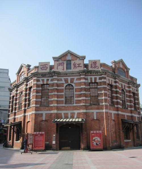 raudonasis teatras,taipei,Taivanas,kinai,kelionė,pastatas,žinomas,Taivanas,asija