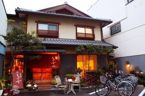 ryokan,tradicinis japonų namas,vakaras,apšvietimas,gražus,ryokan shimizu,kelionė,kyoto,Japonija,likti,asija,ekskursijos,turizmas,ruduo,tradicija,pritraukimas,kritimas,atostogos