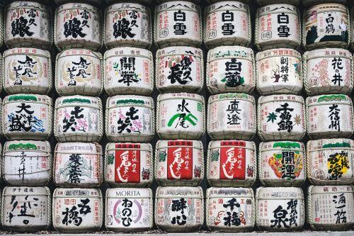 Sake bareliai,meiji šventovė,prekės ženklas,orientyras,Tokyo,Japonija