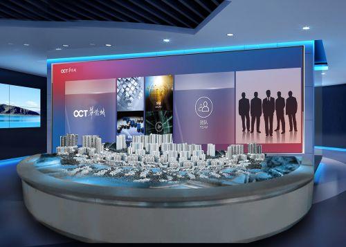 sandbox, modelis, šviesa, tv, registratūra, biuras, vizualizacija, interjero dizainas