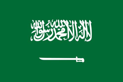 saudi,žalias,arabija,vėliava,Tautybė