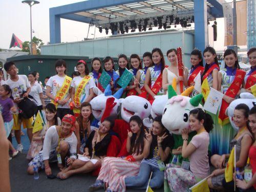Shanghai World Expo 48