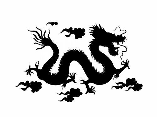 drakonas, menas, kinų drakonas, Kinijos zodiako & nbsp, ženklas, Kinija, kinietika & nbsp, kultūra, kinų ir tautybės, valtis & nbsp, lenktynėse, Kinijos & nbsp, naujas & nbsp, metų, asian, tautybė, ropliai, debesis, azijiečių & nbsp, kultūra, astrologija, ženklas, simbolis, tradicinis, kultūra, Kinijos drakono siluetas
