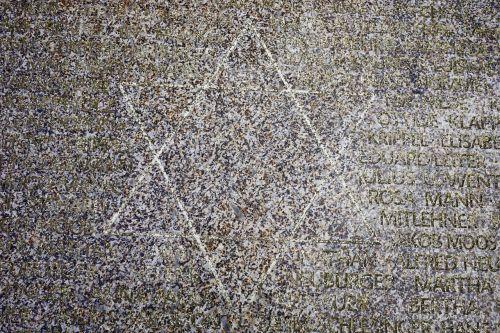 Dovydo žvaigždė,memorialinis akmuo,akmuo,memorialinė plokštelė,žvaigždė,Jėzus,judaizmas