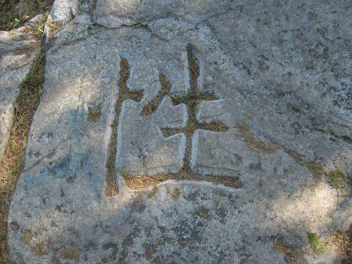 drožyba, akmuo, Rokas, simbolis, hieroglifas, kinai, charakteris, akmens drožyba