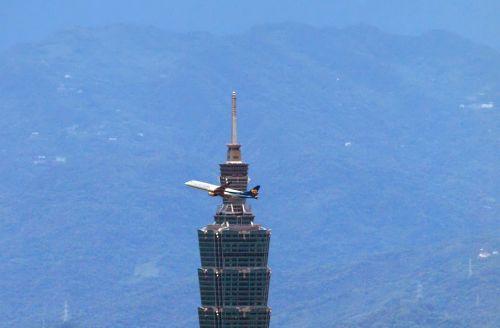 taipei & nbsp, 101, Taipei & nbsp, vietinis & nbsp, oro uostas, Taipei 101 su plokščia kirtimo viršu