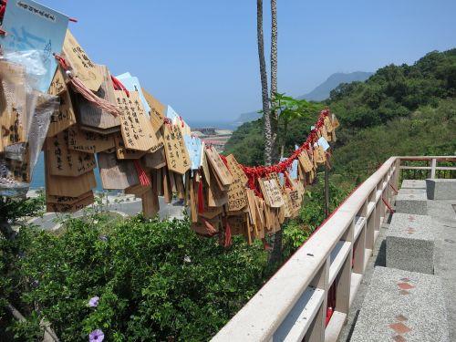 Taivanas,Kaohsiung,kraštovaizdis