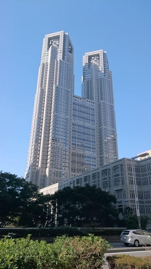 Tokyo,tokyo metropolijos vyriausybės pastatas,Tokijo vyriausybės tarnyba
