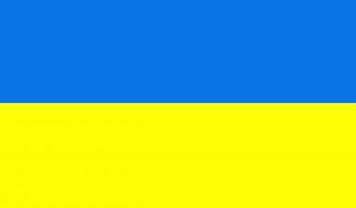 ukraina,vėliava,Šalis,simbolis,tauta,ukrainietis,patriotizmas,nemokama vektorinė grafika