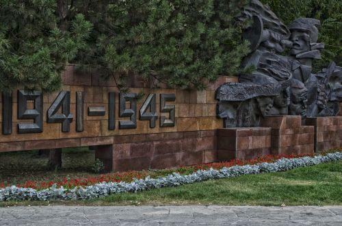 Karo Memorialas, Paminklas, Paminėti, Antrasis Pasaulinis Karas, Atmintis, Pasaulinis Karas, Istorija, Karas